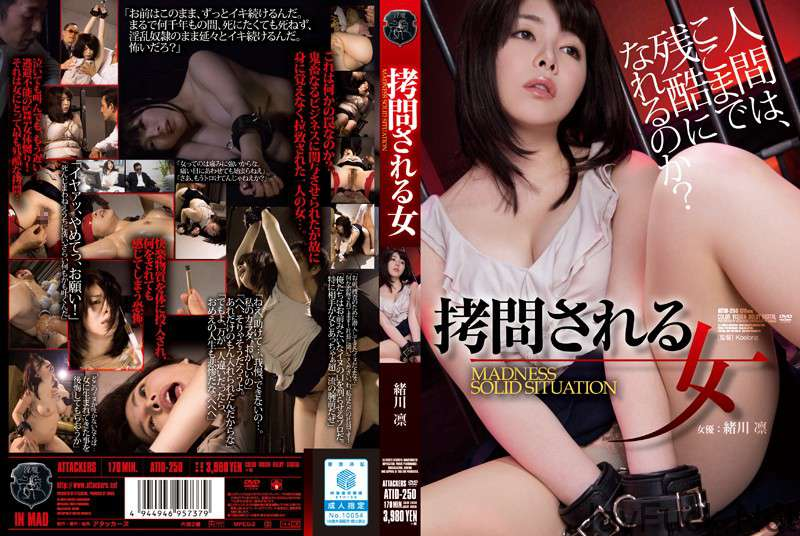 [ATID-250] 拷問される女 MADNESS SOLID SITUATION ... Big Tits Rape Rin Ogawa 監禁 koolong Captivity