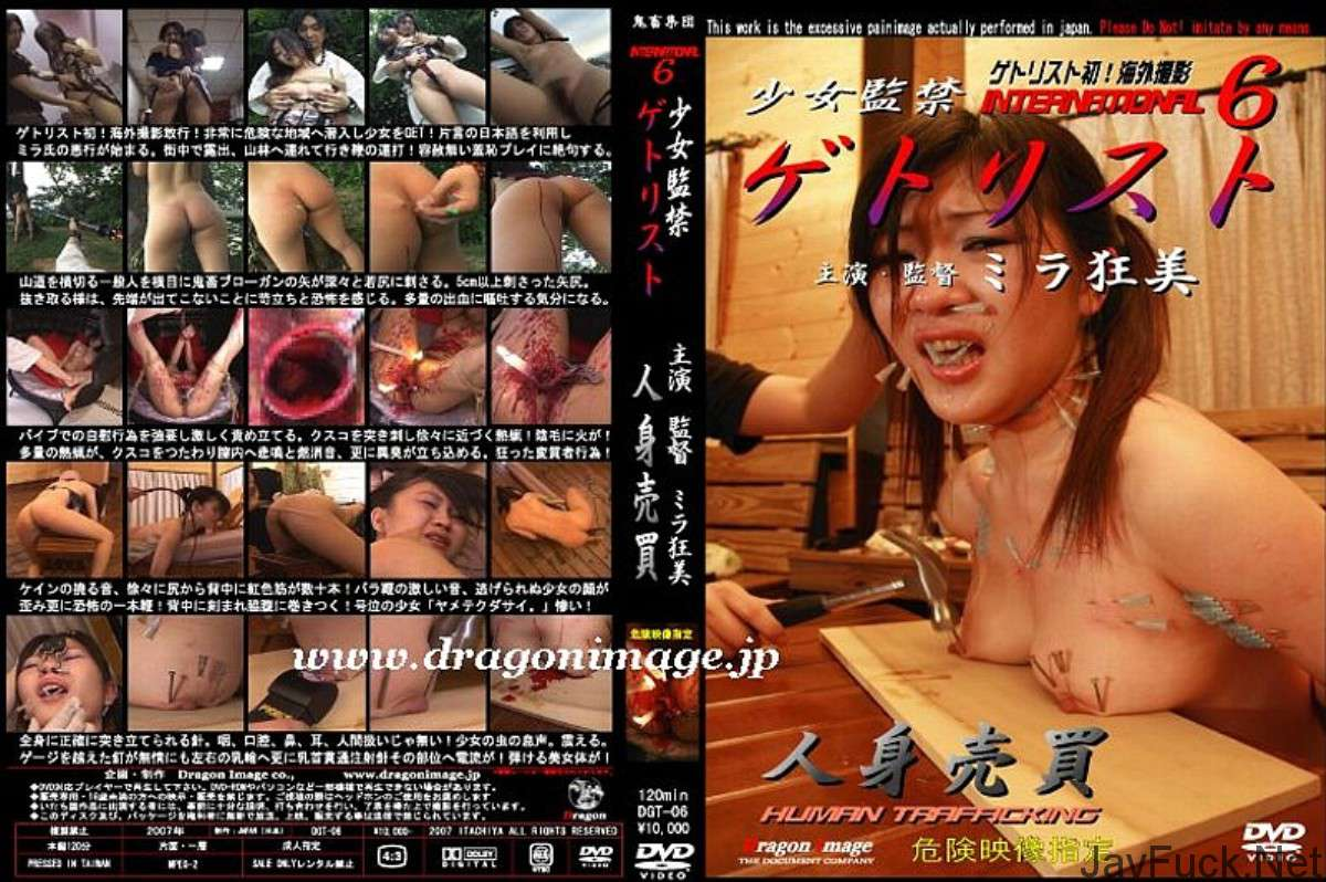 [DGT-06] ○女監禁ゲトリスト  6 Rape SM 2007/11/01