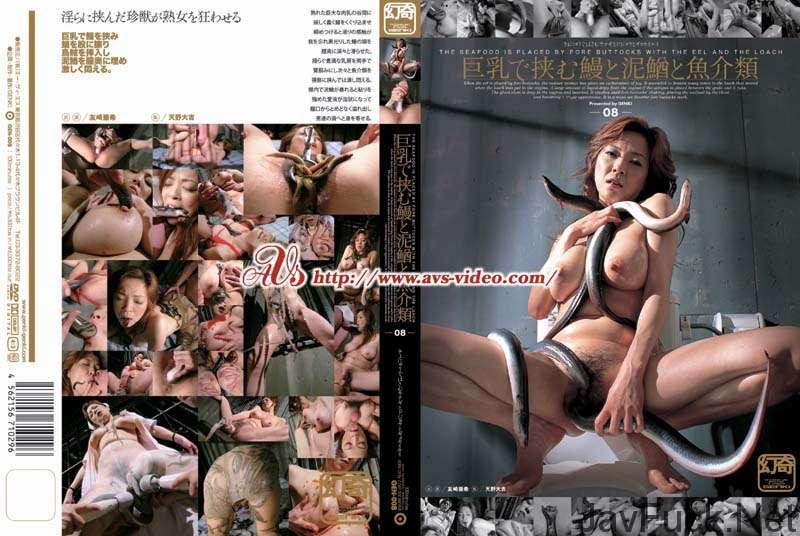[GEN-008] 巨乳で挟む鰻と泥鰌と魚介類 おばさん 天野大吉 100分 2006/06/01