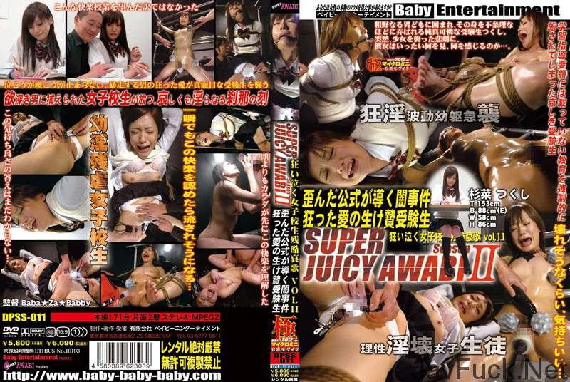 [DPSS-011] SUPER JUICY AWABI season-... アウトレット ドリル 縛り Drill Captivity
