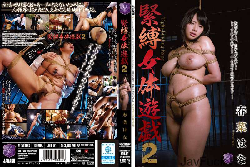 [JBD-191] 緊縛女体遊戯2 春菜はな Entertainer 3P Actress 朝霧浄 Married Woman Torture
