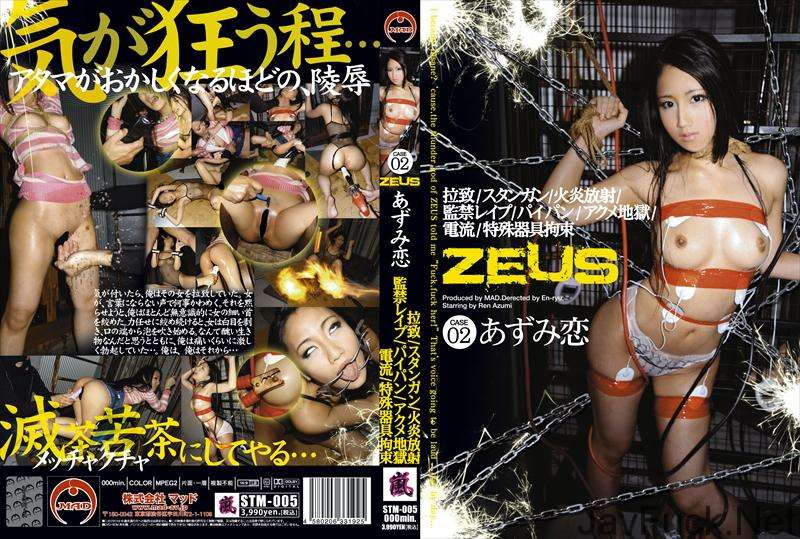 [STM-005] ZEUS2 あずみ恋 Squirting Lingerie 輪姦・凌辱 Shaved Tied 潮吹き 縛り Captivity