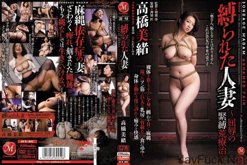 [JUX-021] 縛られた人妻 屈辱の緊縛荒療治 高橋美緒 Mini Skirt Pantyhose Big Tits Masturbation Tied 着衣