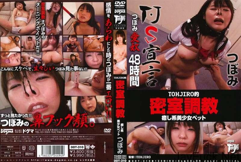 [DDT-310] TOHJIRO的・密室調教 癒し系美少女ペット フェラ・手コキ Rape SM 2011/02/24 Cowgirls e Hook