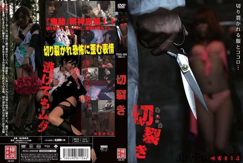 [TOUL-324] 切裂き 横浜闇倉庫 Post