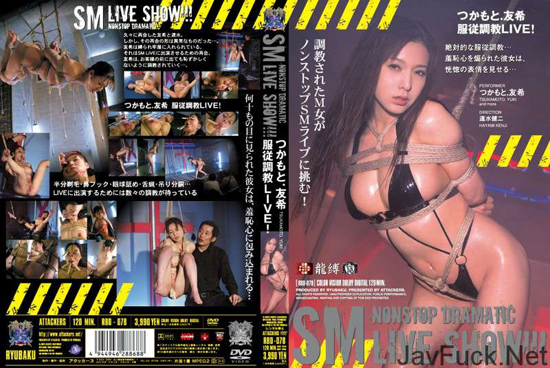 [RBD-078] SM LIVE SHOW 服従調教LIVE 110分 Rape 2015/04/07