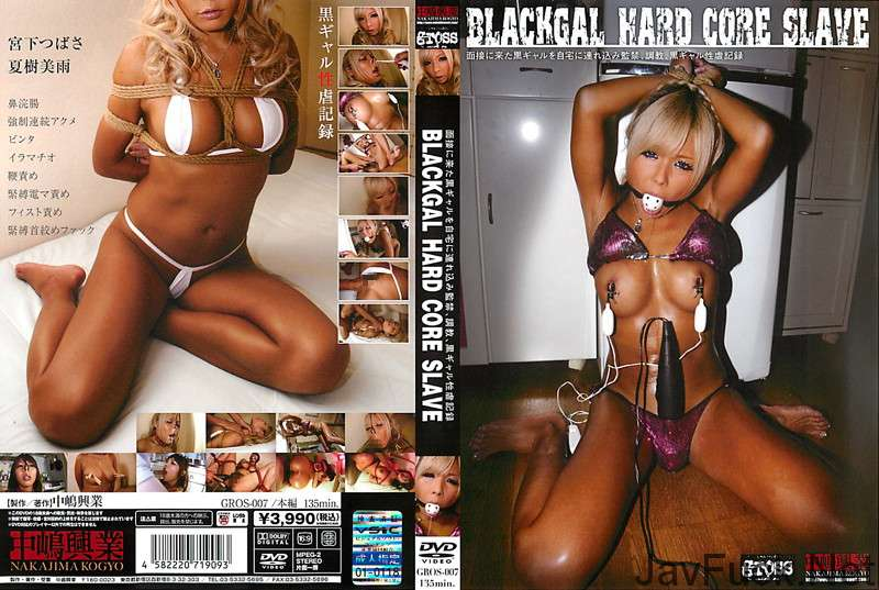 [GROS-007] BLACKGAL HARD CORE SLAVE Enema 135分 浣腸 スカトロ SM Amateur