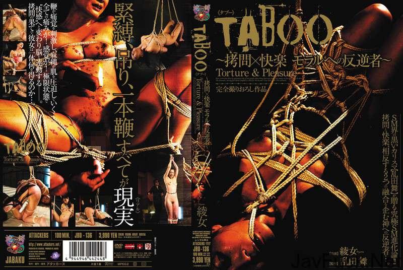 [JBD-136] TABOO 拷問×快楽 モラルへの反逆者 綾女 100分 乱田舞