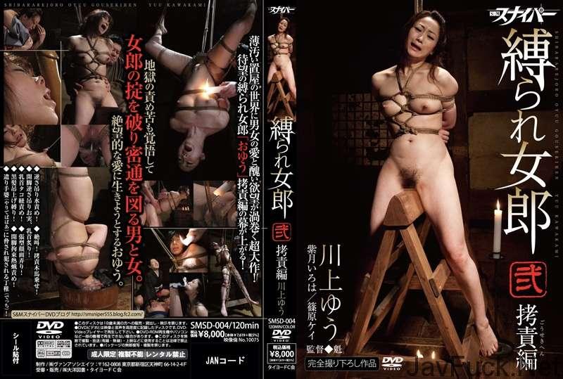 [SMSD-004] 隠撮ドキュメント 万引き少女レイプ 壱 Rape 2007/10/06 ジェイド