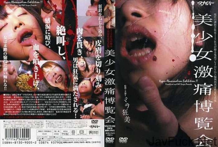 [MKDD-001] 美少女激痛博覧会 嘲笑、パンク、切り傷、
