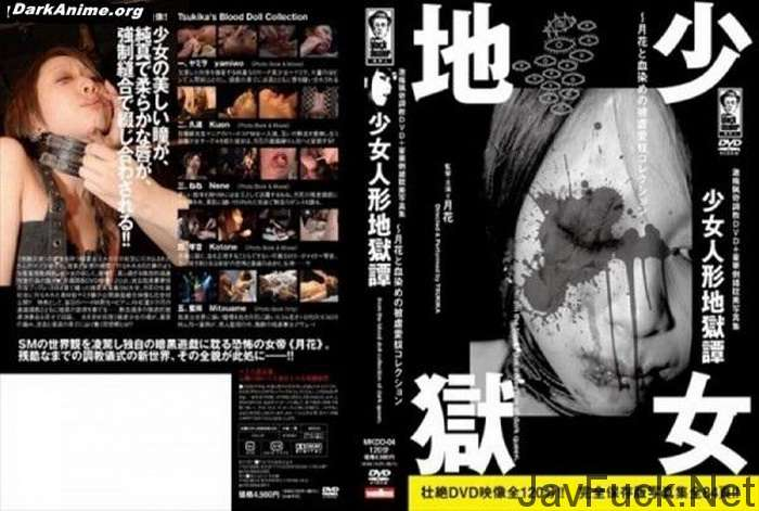 [MKDD-004] 美少女激痛博覧会 穿刺、切開、痛み、 Pretty Severe