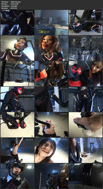 [JDSD-02] 女戦闘員残酷物語 倖田李梨 Costume GIGA(ギガ) 縛りExtreme 監禁・拘束 SM