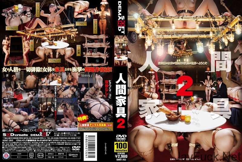 [SDMT-263] 人間家具  2 KEITA★NO.1 フェチ Rape 企画 SOD