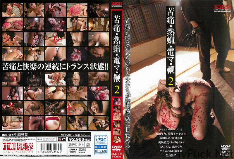 [NKD-183] 苦痛・熱蝋・電マ・鞭  2 SM 美波翔子 中嶋興業 滝沢ミッシェル ASUKA 篠めぐみ Yui Misaki Minami Shouko 陵辱 Big Tits