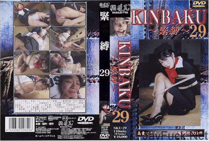 [SKU-029] Bondage KINBAKU ~緊縛~Asian Porn