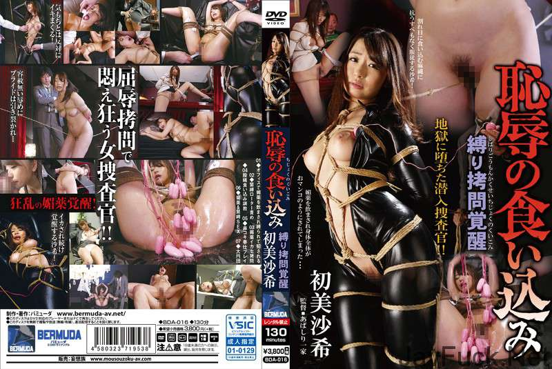 [BDA-016] 縛り拷問覚醒 恥辱の食い込み 初美沙希 Cowgirl SM Big Tits Saki Hatsuki Ol Tied Bondage Acme