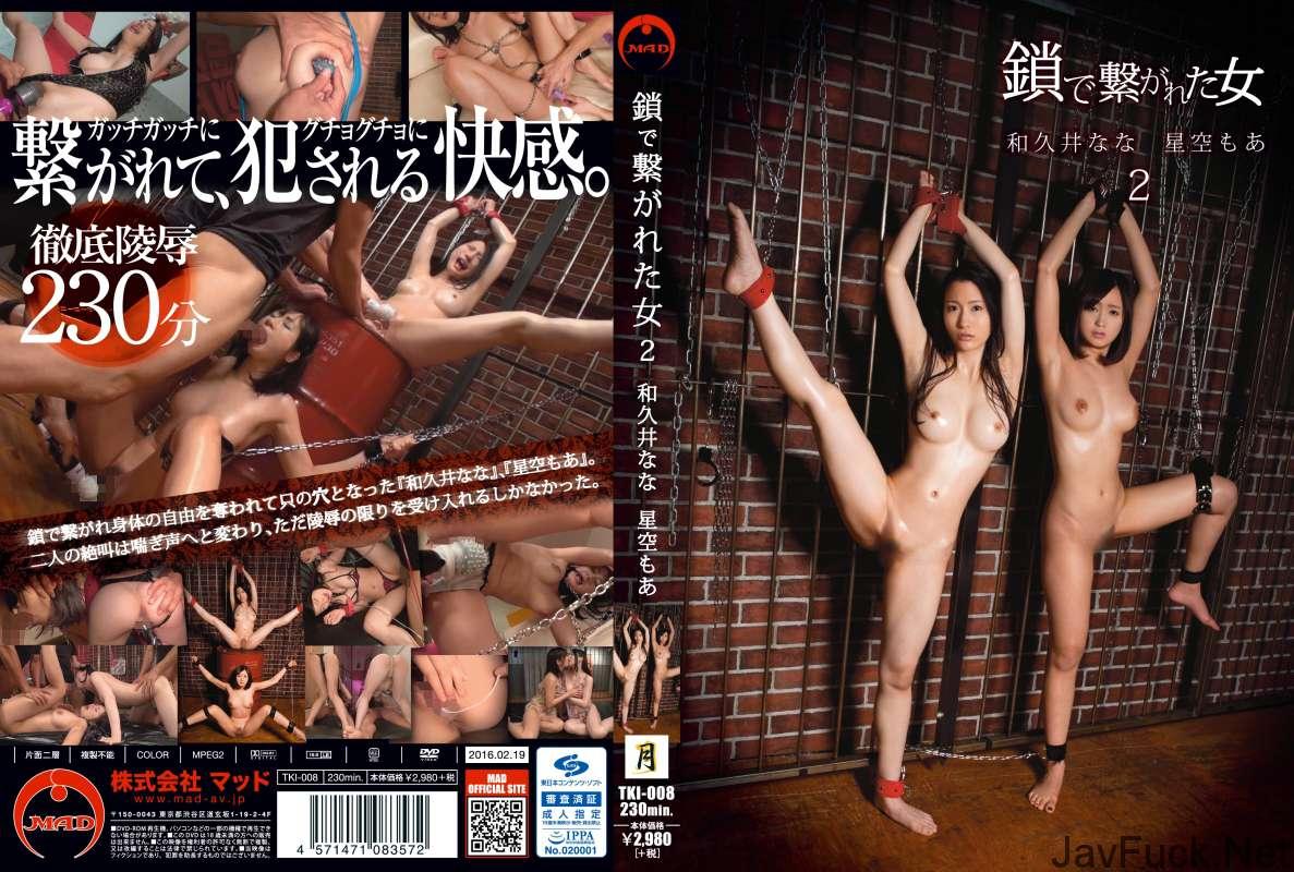 [TKI-008] 鎖で繋がれた女 2 凌辱 月 Torture