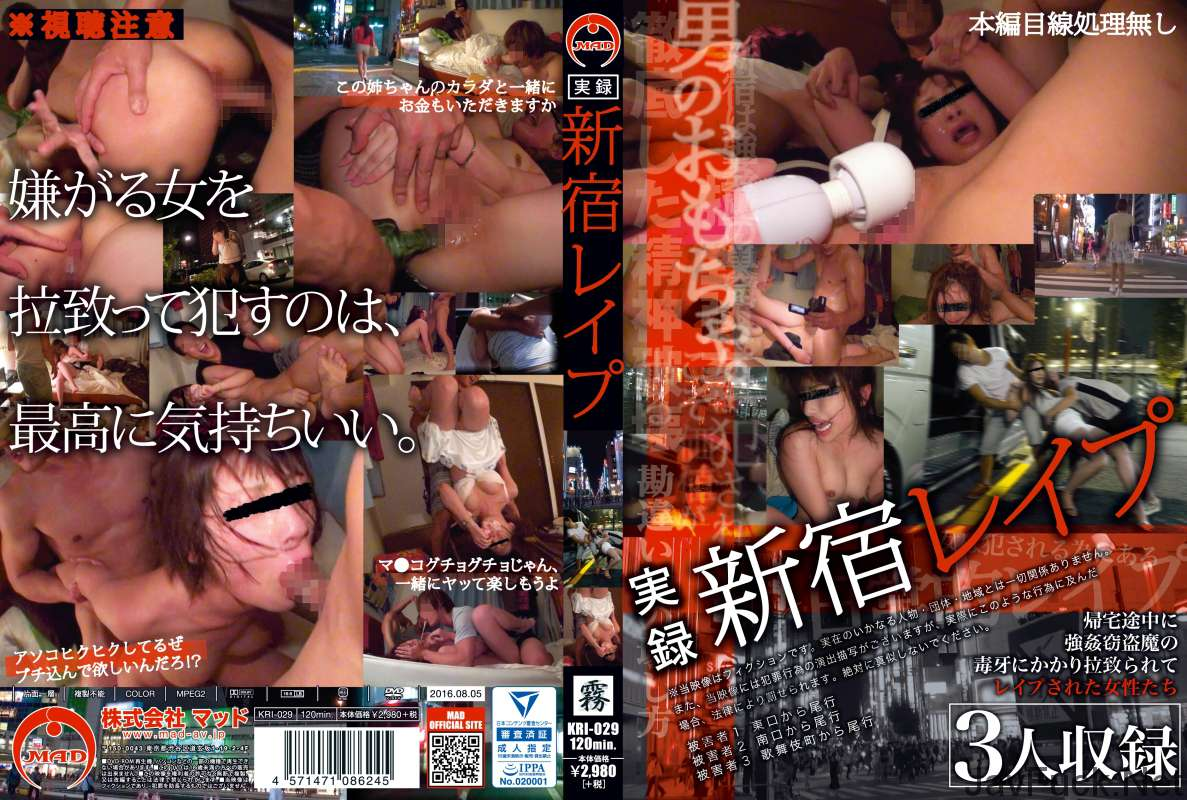 [KRI-029] 実録 新宿レイプ 2016/08/05 Rape MAD