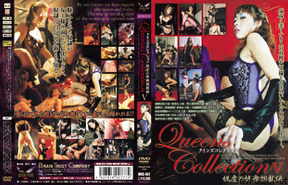 [MHD-067] QUEENS COLLECTION5 ~クインズ コレクション~悦虐の快楽調教編 174分 女王様・M男