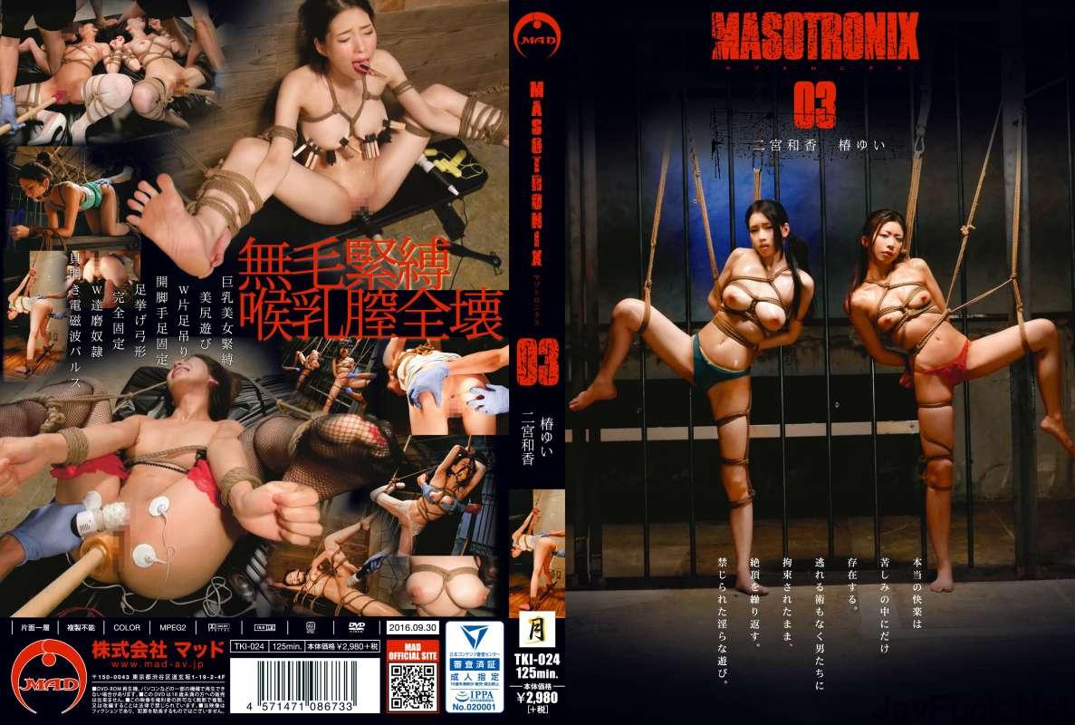 [TKI-024] MASOTRONIX  3 月 Shaved 巨乳 フェチ 凌辱 パイパン 電流