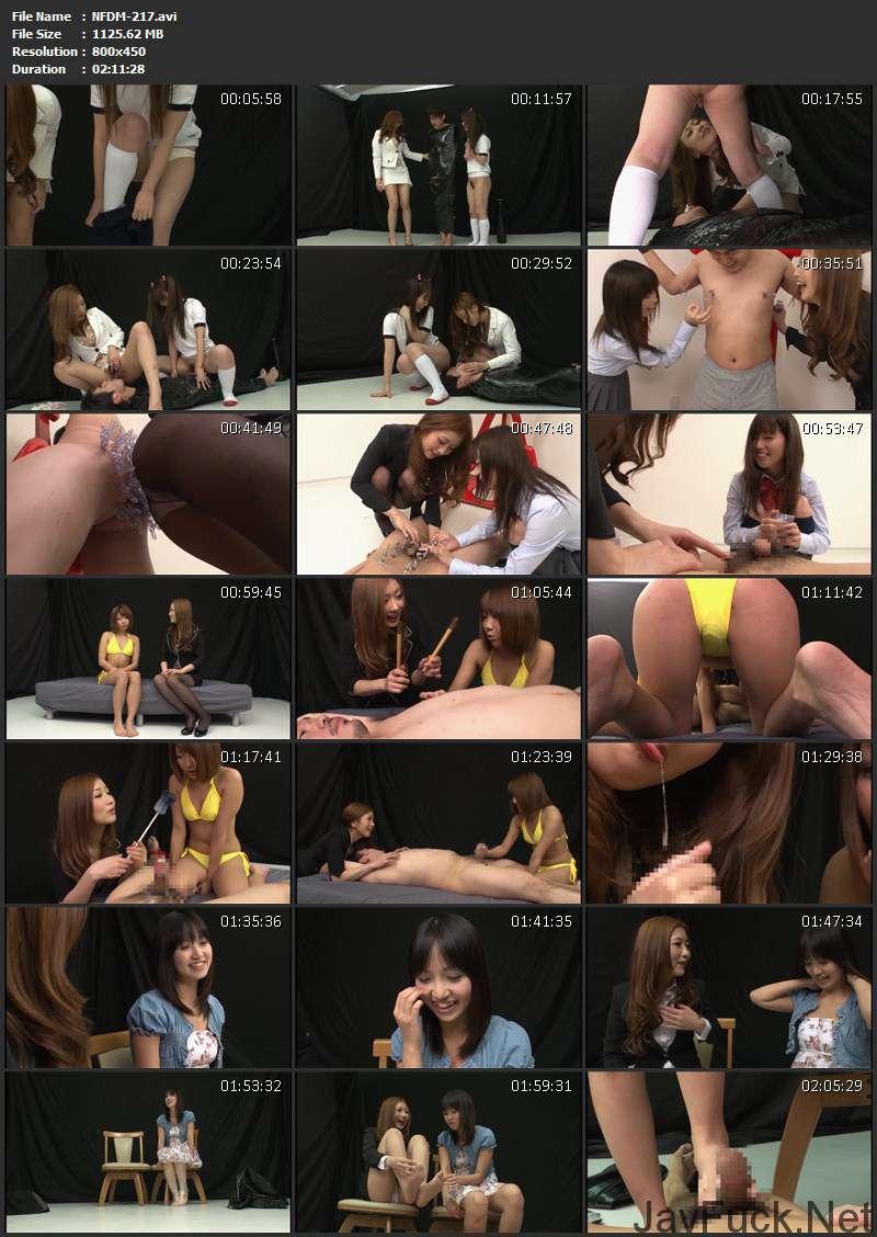 [NFDM-217] カワイイ女の子たちの初めてのM男イジメ Uniform Sister Facesitting Mahiru Tsubaki Restraint 2011/05/05 みくり Slut Hibiki Otsuki