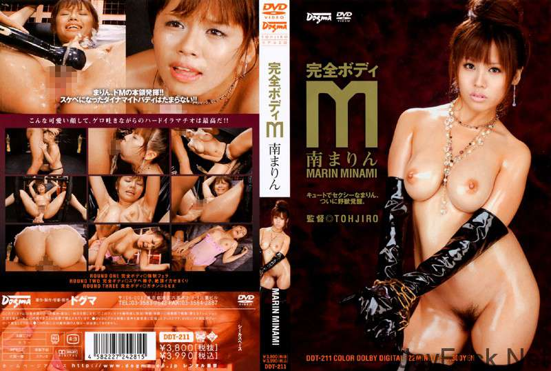 [DDT-211] 完全ボディM Marin Minami スカトロ 2008/12/19 Vomiting 女優