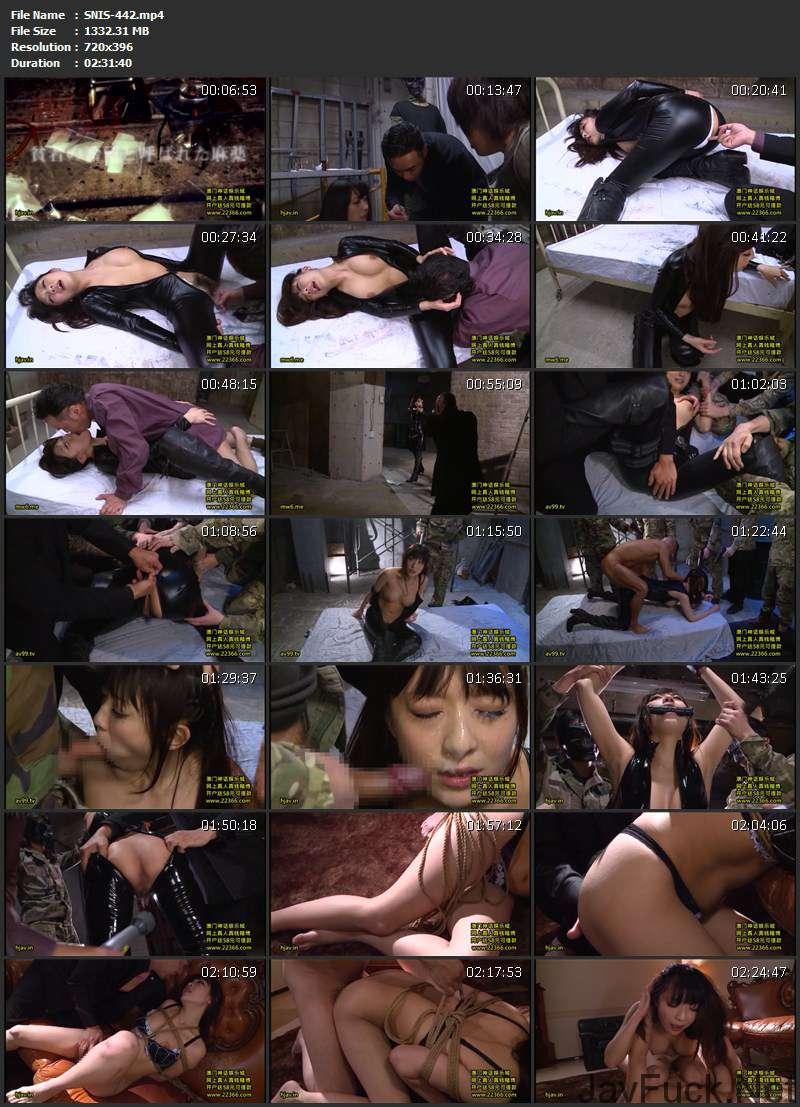 [SNIS-442] 秘密捜査官の女 薬漬けで犯された美しき肢体 雅さやか 催眠・ドラッグ ザーメン 着衣 Bondage Tied Blow Actress 陵辱 Kashii Ria