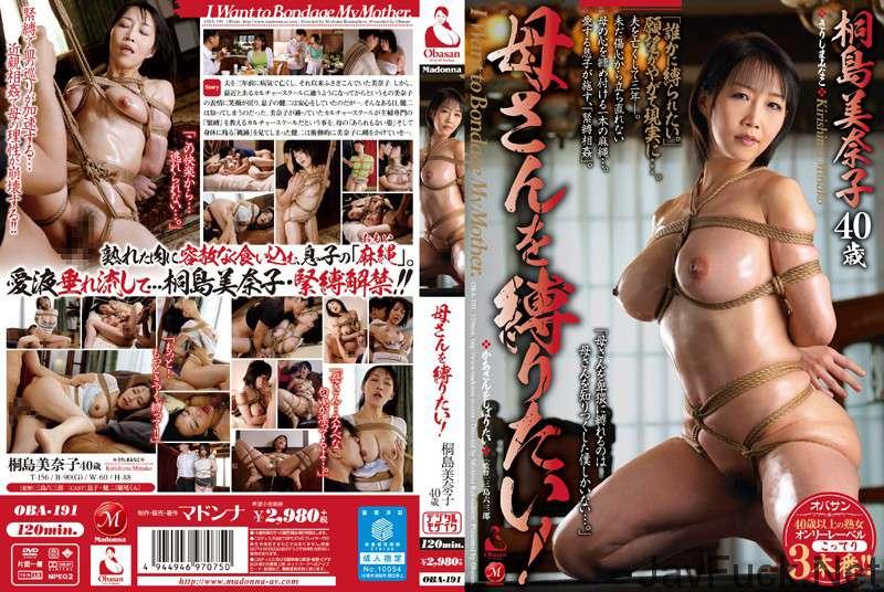 [OBA-191] 母さんを縛りたい 桐島美奈子 巨乳 Big Tits Mature Tied ザーメン 2015/05/25
