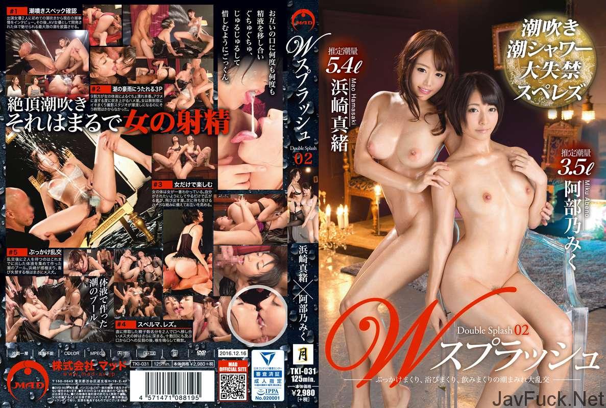 [TKI-031] Wスプラッシュ 02 Squirting レズ Actress Planning