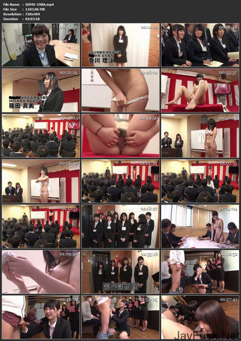 [SDMU-198] Sonohara Mao 2015年度 ソフト・オン・デマンド 入社式 昨日まで女子大生だった女の子にAV会社からの洗礼 ... 着衣 Cowgirl