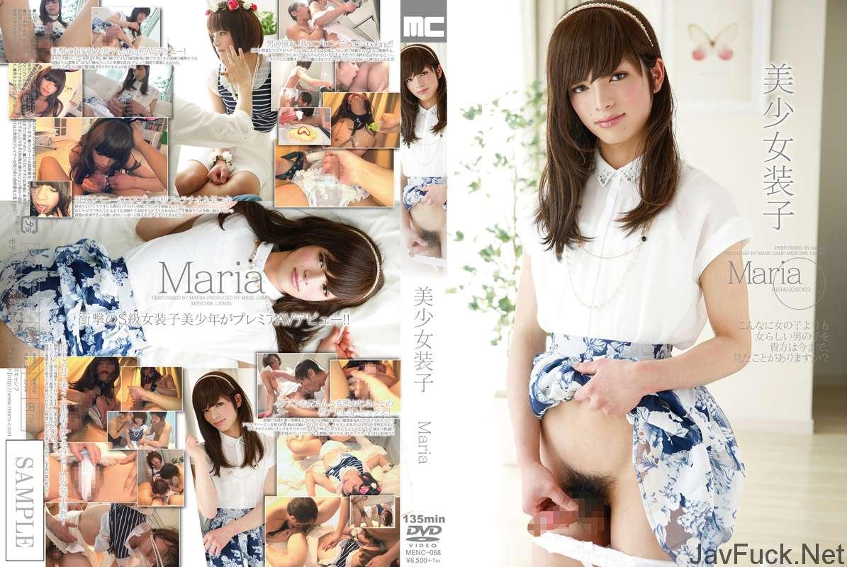 [MENC-068] 美少女装子 Maria 135分 女装・男の娘 デビュー作 Gay