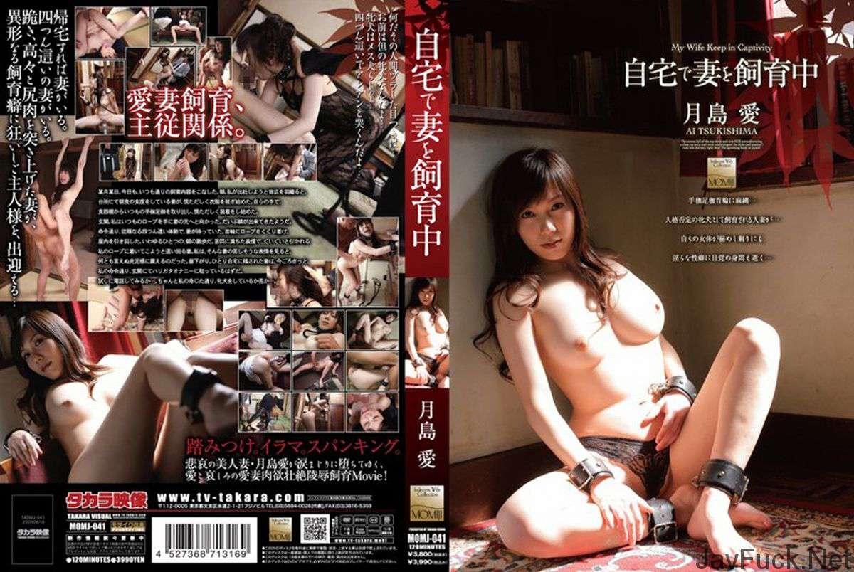 [MOMJ-041] 自宅で妻を飼育中 人妻・熟女 美作瞬 Torture