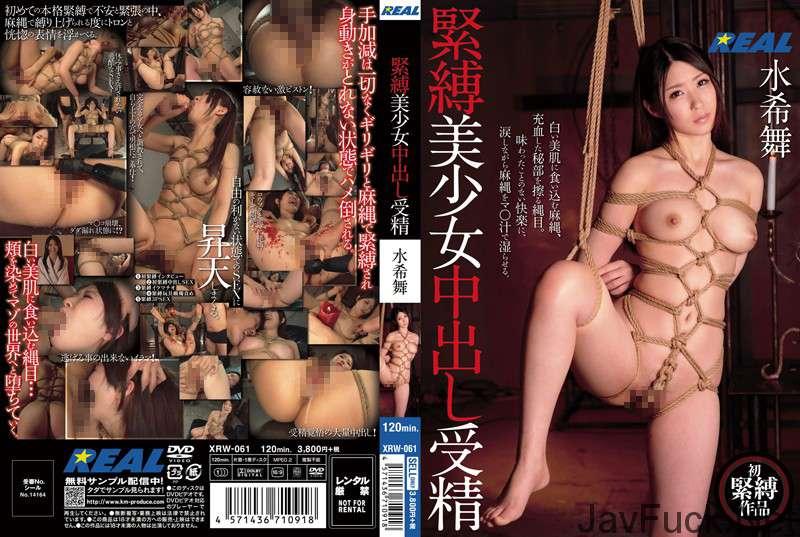 [XRW-061] 緊縛美少女中出し受精 水希舞 3P Mai Mizuki Cowgirl 120分 Planning 企画