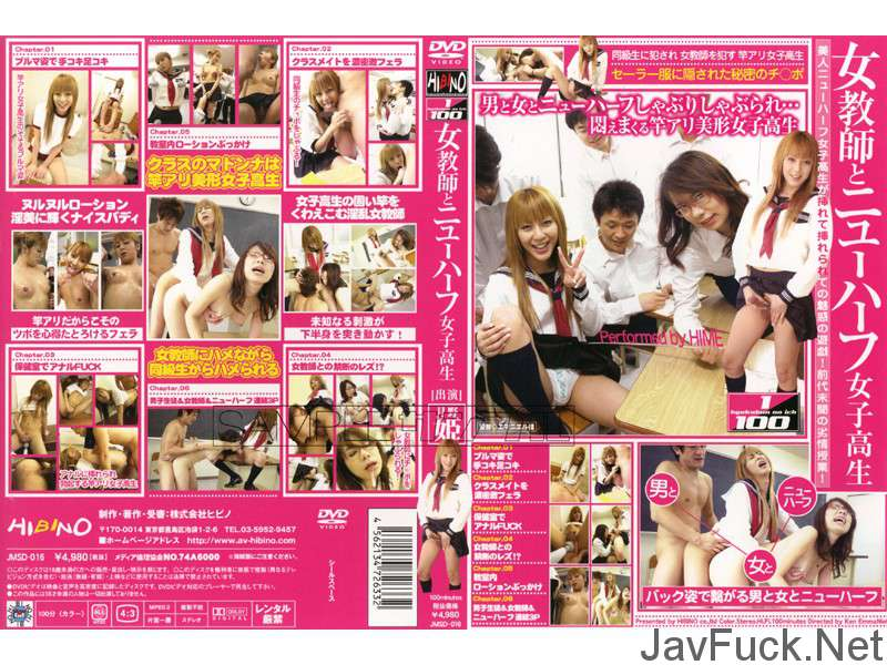 [JMSD-016] Wシーメール・倒錯両性FUCK Other Fetish Transsexual シルヴィア Tsukino Hime [TS]