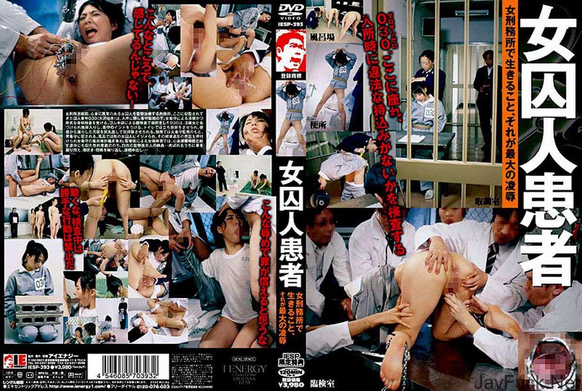 [IESP-393] 女囚人患者 フェラ・手コキ 凌辱 Medical System 放尿 大沢佑香 中出し Yuka Osawa