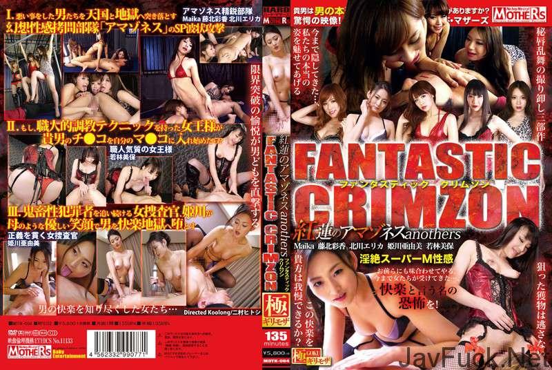 [MDTK-004] 紅蓮のアマゾネス  痴女 Rape 警官・捜査官