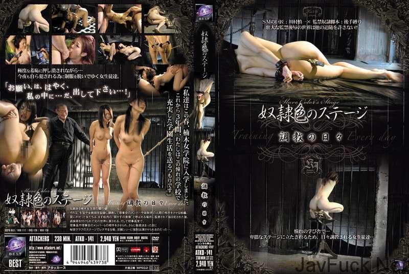 [ATKD-141] 奴隷色のステージ 調教の日々 Mahiro Uchida 230分