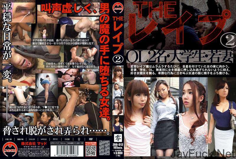 [ZRO-012] THE レイプ 2 2013/09/12 若妻 Amateur OL・秘書 Costume