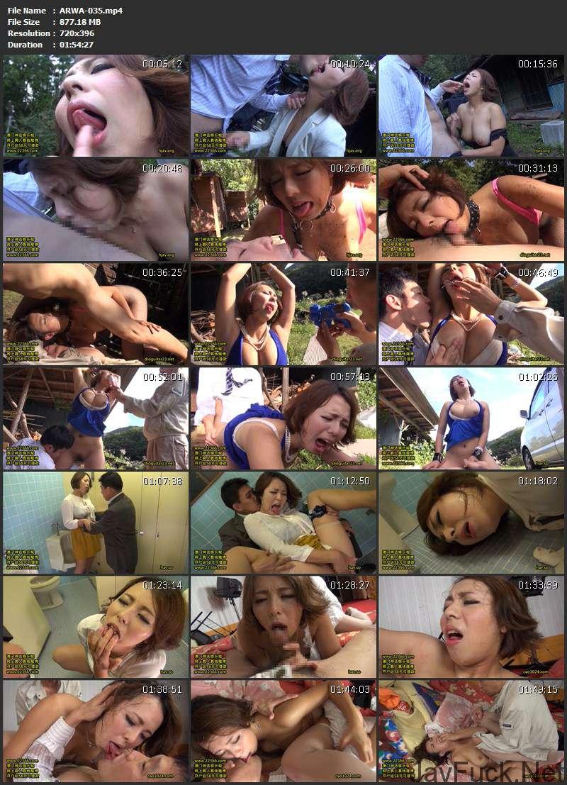 [ARWA-035] 野外調教 よだれ奉仕を躾けられたドM婦人 水元恵梨香 3P ARAWA フェラ Married Woman 巨乳 Big Tits Semen
