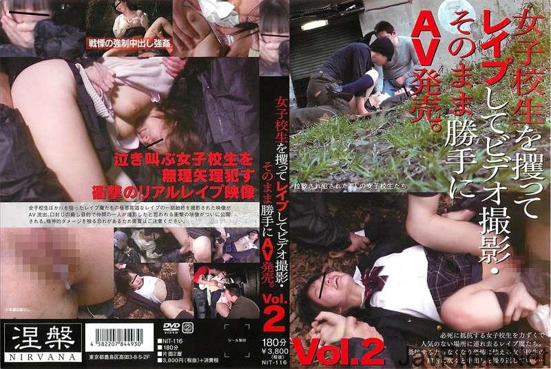 [NIT-116] 女子○○を攫ってレイプしてビデオ撮影・そのまま勝手にAV発売。 ... Uniform Rape Insult 3P