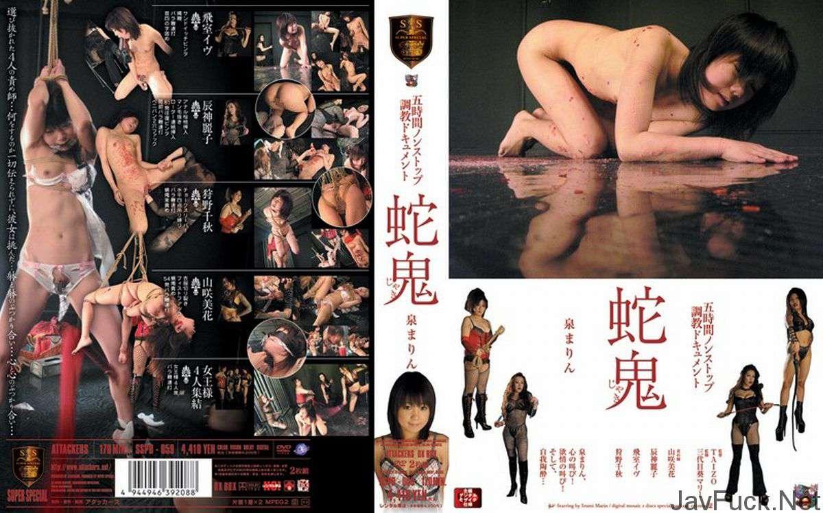[SSPD-059] 五時間ノンストップ調教ドキュメント 蛇鬼 泉まりん SM アタッカーズ Other Lesbian