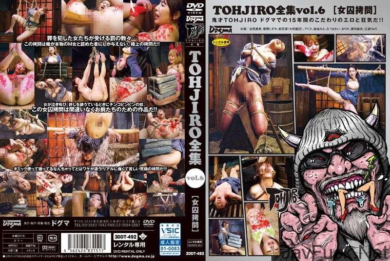 [DDT-492] TOHJIRO全集 Vol.6 女囚拷問レンタル版 総集編 監禁・拘束 Rape