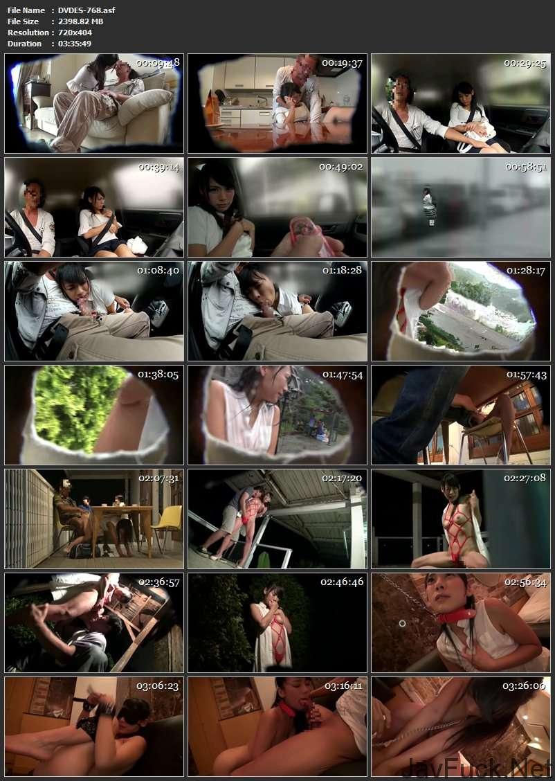 [DVDES-768] 「旦那が潔癖性で夫婦生活に満足できていません・・・... 2014/10/17 Golden Showers 放尿 騎乗位 調教 ディープス