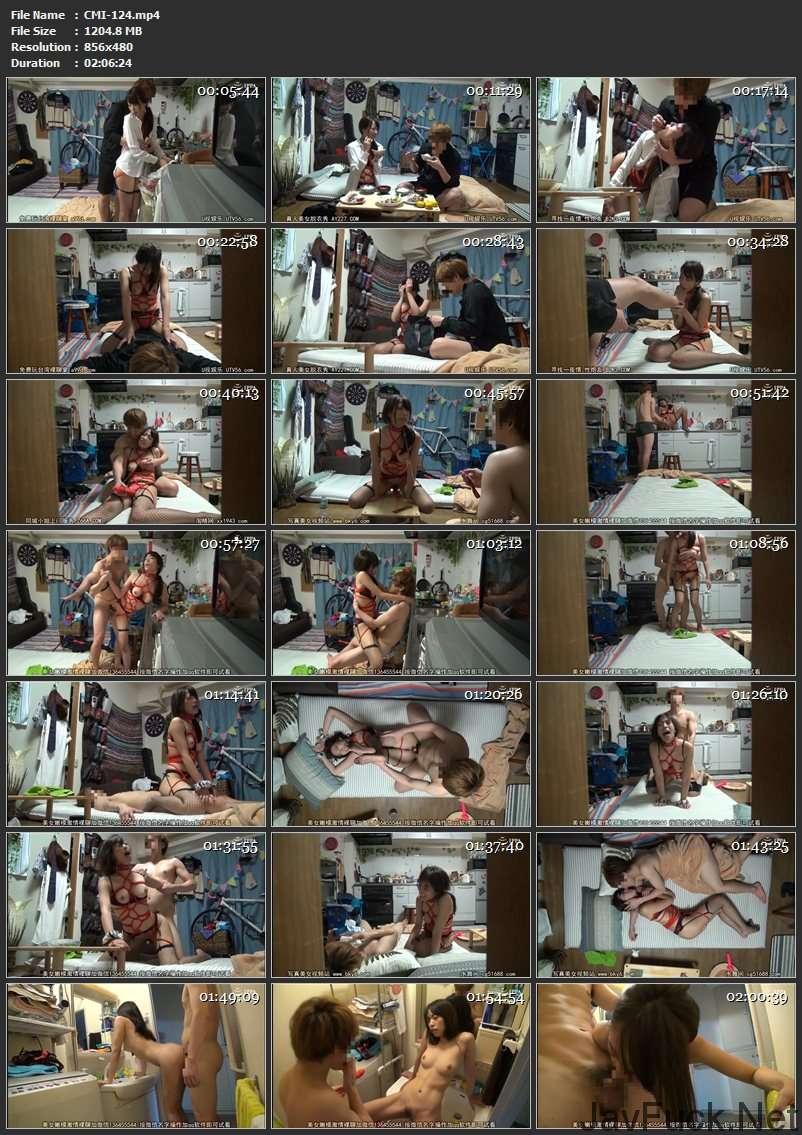 [CMI-124] プレステージ ゲスの極み映像 人妻27人目 盗撮 Post 騎乗位 連れ込み Voyeur イラマ