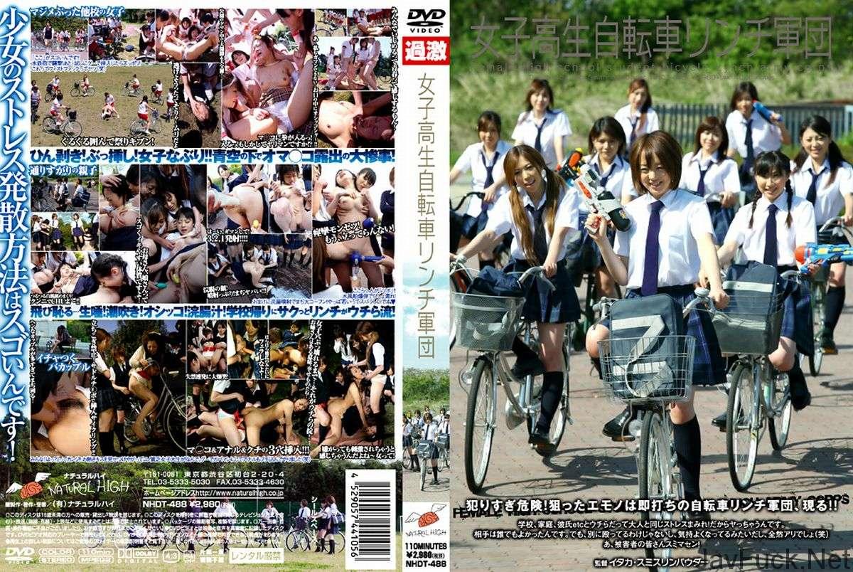 [NHDT-488] 女子高生自転車リンチ軍団  その他女子校生 女子校生