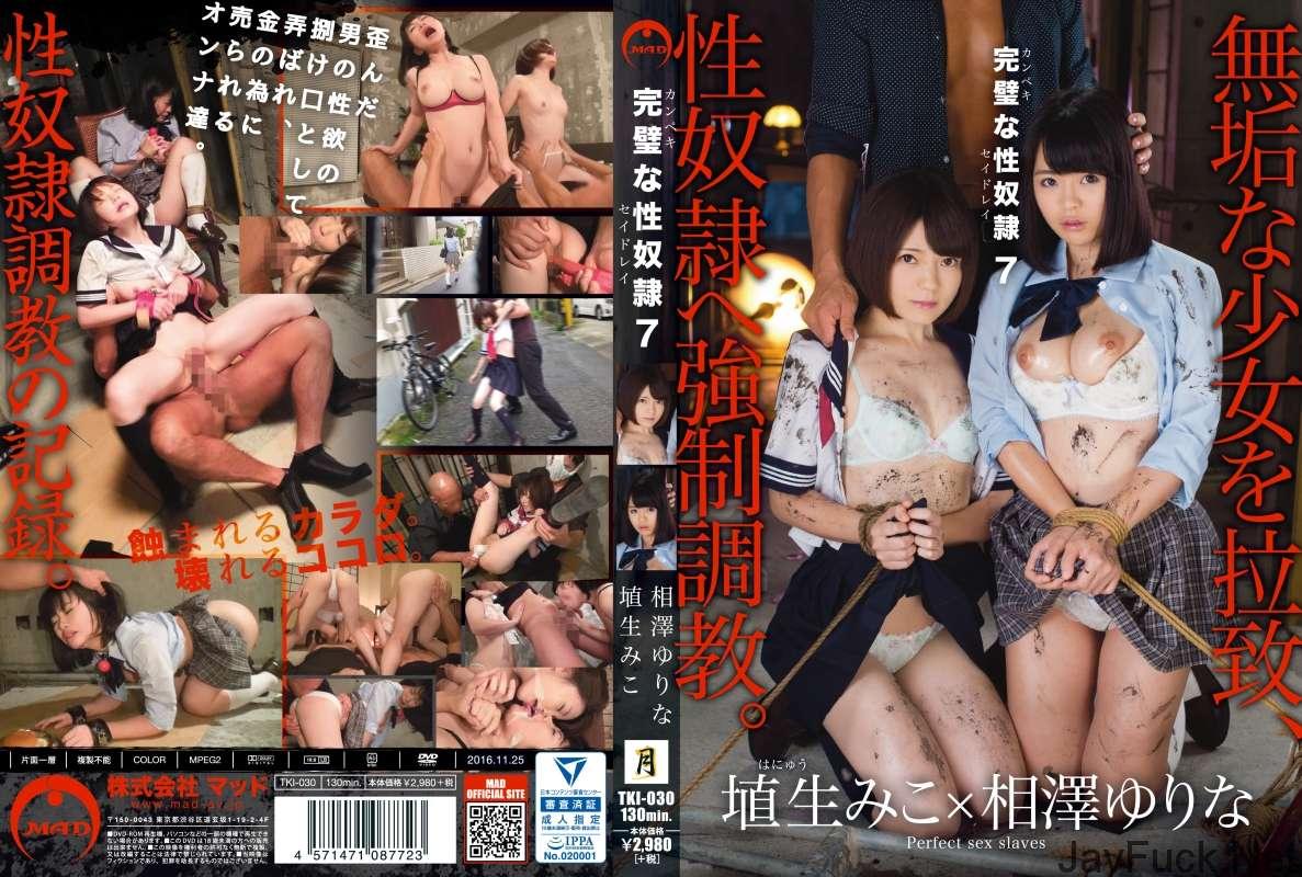 [TKI-030] 埴生みこ, 相澤ゆりな 完璧な性奴隷 7 Deep Throating Lesbian 監禁・拘束 MAD