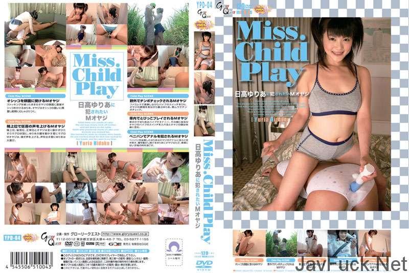 [YPD-04] Miss.Childplay4 日高ゆりあに犯されたい2オヤジ(YPD-... 120分 その他ロリ系 Scat 2005/10/03 痴女 Humiliation