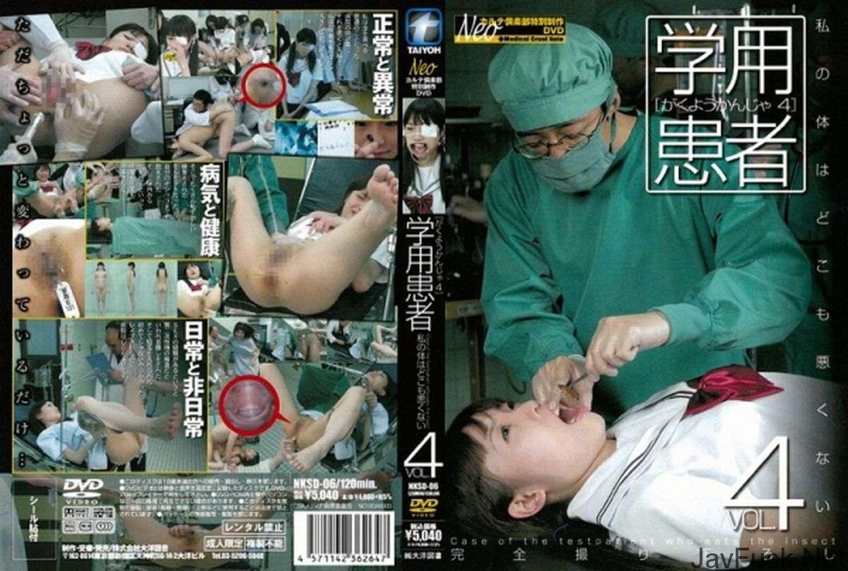 [NKSD-06] 学用患者 VOL.4 私の体はどこも悪くない 浣腸 Scat 2008/07/10 120分 性器(フェチ)