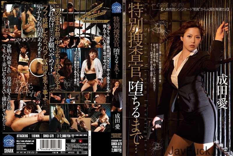 [SHKD-579] 特別捜査官、堕ちるまで・・・ 成田愛 Entertainer 芸能人 Captivity Irama Insult 陵辱