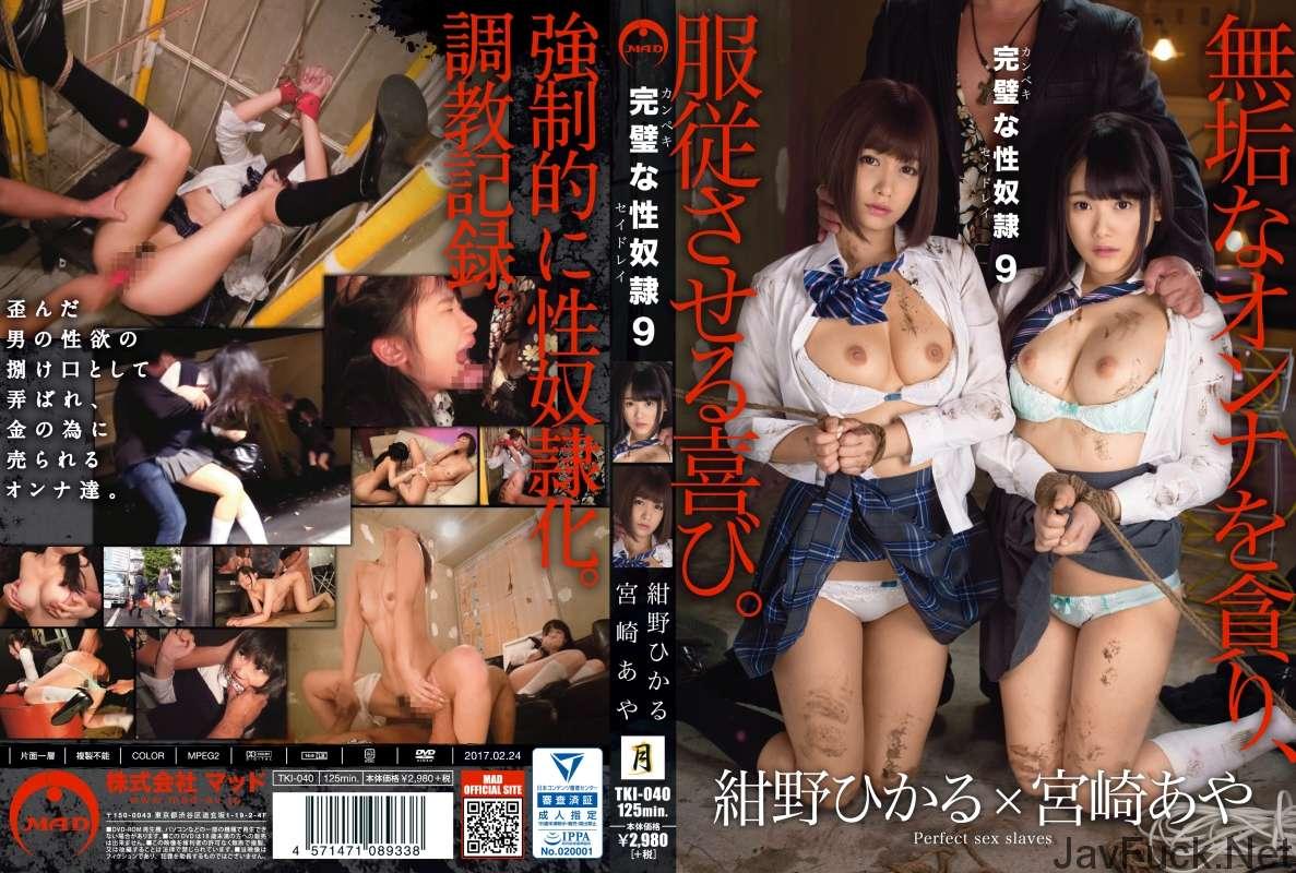 [TKI-040] 完璧な性奴隷 9 Torture Actress 辱め